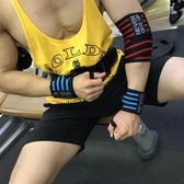 【優選】推肘關節加壓專業舉重訓練助力帶運動護具