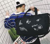 【找到自己】簡約手提包 托特包 男女可用 側背包 卡通包 刺繡 圖騰 老虎包 塗鴉包 復古 美式包