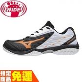 MIZUNO WAVE CLAW 超寬楦 排羽球鞋 室內運動鞋 71GA191854 贈運動襪 20FWO【樂買網】