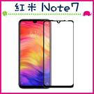 Xiaomi 紅米Note7 滿版9H鋼化玻璃膜 螢幕保護貼 全屏鋼化膜 全覆蓋保護貼 防爆 (正面)