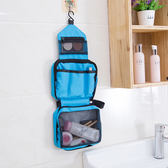 《J 精選》簡約時尚大容量旅行用盥洗包/化妝包/小物收納包