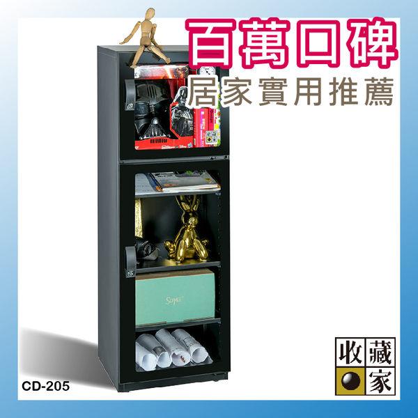 【防潮箱】收納防潮【收藏家】  174公升 時尚珍藏全能型電子防潮箱 CD-205 (單眼專用/防潮盒)