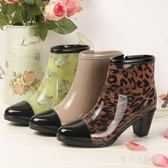 夏季高跟雨鞋中低筒雨靴女時尚韓版女式水靴水鞋IP862『愛尚生活館』