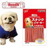 【培菓平價寵物網】《SEEDS》台灣惜時 聖萊西 經典牛肉起司條棒 100g