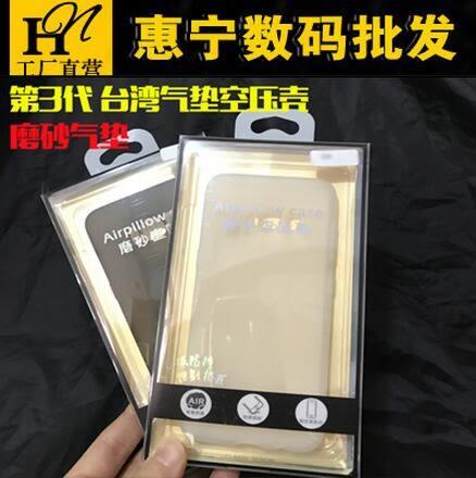 【SZ33】磨砂氣墊防摔殼 asus zenfone 3 手機套ZE552KL保護殼Ze520KL透明TPU