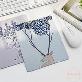 文藝清新插畫滑鼠墊 時尚創意滑鼠墊 可愛卡通植物滑鼠墊 【販衣小築】