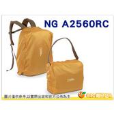 國家地理 NG A2560RC NGA2560RC 專用雨衣 適用A2210 A2550 A2540 系列