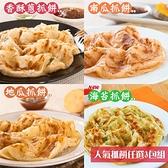 龍鄉味.人氣抓餅任選3包組(10片/包)﹍愛食網