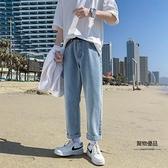 牛仔褲男夏季超薄冰絲寬鬆直筒褲學生百搭九分褲子【聚物優品】