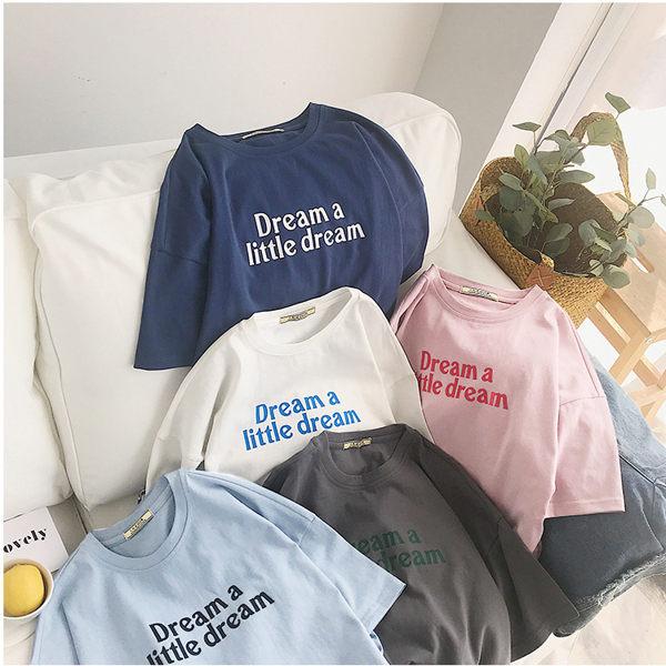 潮T 文字T 情侶T 情侶裝  純棉長T MIT台灣製【YL0828-8】長袖-Dream a little dream