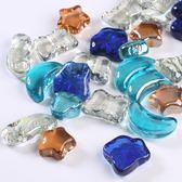 造景石 魚缸彩色玻璃石頭天然小石子水族箱白色底砂造景石裝飾夜光石