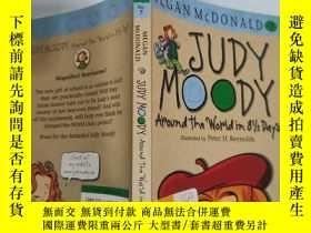 二手書博民逛書店judy罕見moody 朱迪·穆迪 Y200392