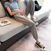 夏季薄款運動褲女褲子寬鬆束腳九分直筒灰色顯瘦秋季休閒衛褲 中秋節全館免運