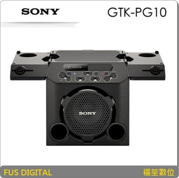 【福笙】SONY GTK-PG10 可攜式 室內戶外派對 無線 藍牙喇叭 (公司貨) FM廣播