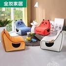 滿元可 不單賣全友家居休閑懶人沙發熊貓椅71011 YJT