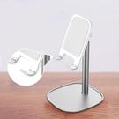 直播支架SG742鋁合金平板手機支架可調角度桌面手機支架 ipad手機通用  懶人支架