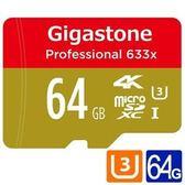 【綠蔭-免運】Gigastone microSDXC UHS-I U3 64G記憶卡