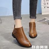 靴子女2020秋款新款女鞋英倫風皮鞋女百搭短靴女秋鞋單靴平底單鞋  自由角落