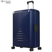 eminent【維帝卡】三邊扣鎖PP行李箱 28吋(坦桑彩藍) B0006
