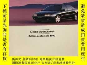 二手書博民逛書店1993年罕見雪鐵龍 汽車 CITROEN XANTIA 畫冊