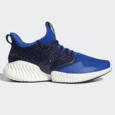 Adidas Alphabounce Instinct 男鞋 慢跑 馬牌大底 避震 透氣 藍 【運動世界】 D97282