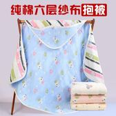新生兒包被薄款 純棉用品 浴巾抱毯襁褓春夏季 新生寶寶嬰兒抱被 卡布奇诺