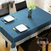 新中式素面喜慶桌布棉麻布藝長方形茶几布餐桌布紅木古典圓桌台布