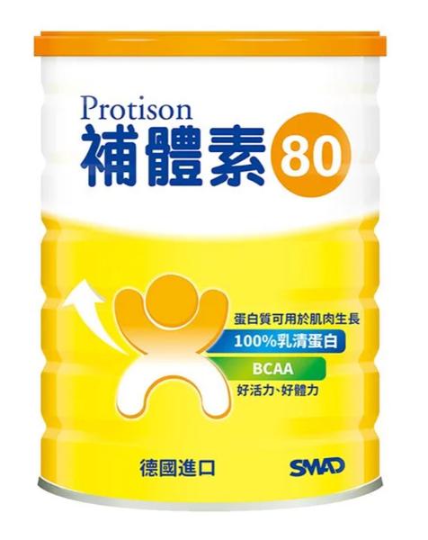 補體素80 500g *維康*