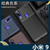 Xiaomi 小米手機 9 甲殼蟲保護套 軟殼 碳纖維絲紋 防摔全包款 矽膠套 手機套 手機殼