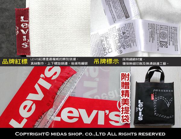 Levis長袖T恤【進口正品現貨】男長T Live in Levi's 植絨加厚 純棉束口 圓領T 品牌提袋裝/白色