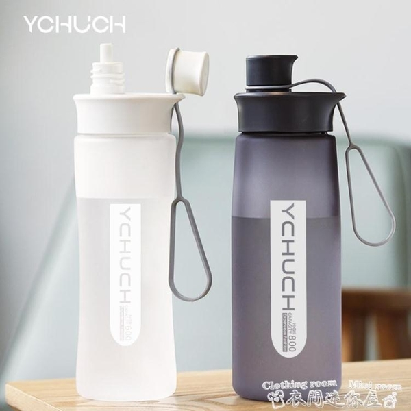 水杯超大容量水杯男太空杯子吸管塑料水壺戶外便攜夏天運動大號瓶健身  迷你屋 新品