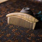 全館83折 周廣勝梳子木梳檀香木天然防靜電梳子女便攜木梳家用刻字畢業禮物