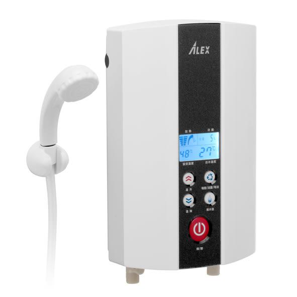 [家事達] ALEX-EH7655 電光牌 即熱式數位恆溫電能熱水器 特價