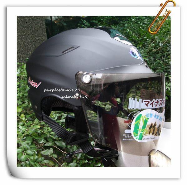 林森●GRS安全帽,雪帽,半罩,K-861,K861,可拆洗式竹炭內裡,消光黑~