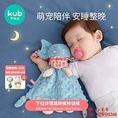 嬰兒可入口安撫玩偶寶寶睡眠毛絨手偶安撫玩具【齊心88】