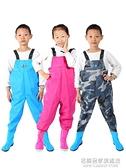 兒童連身防水雨褲下水褲幼兒園玩沙衣服捕魚小孩水叉雨鞋男女童 NMS名購居家