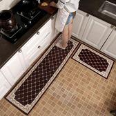 地毯 地墊 - 長條防滑吸水防油簡約家用可機洗長方形門口地墊  【快速出貨好康八折】