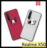 【萌萌噠】OPPO Realme X3 X50 通用款 彩繪磨砂手機殼 卡通塗鴉 超薄防指紋 全包矽膠軟殼 手機殼