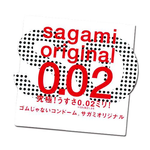 【愛愛雲端】情趣用品 sagami 相模元祖 002超激薄衛生套 保險套 1片