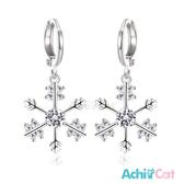耳環 AchiCat 正白K 白雪幻境 耳針式 雪花 銀色 一對價格 聖誕推薦