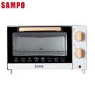 SAMPO 聲寶 - 10L電烤箱 KZ-CB10
