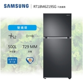 ↘ 結帳再折 SAMSUNG 三星 RT18M6219SG 500公升 雙循環雙門電冰箱 一級能源效率 含舊機回收+基本安裝