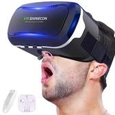 vr眼鏡電影游戲頭戴式ar眼睛虛擬現實