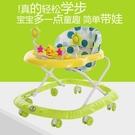 學步車 嬰兒童學步車6/7-18個月寶寶...