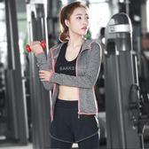瑜伽服套裝健身服三件式修身休閒戶外跑步女士運動-小精靈