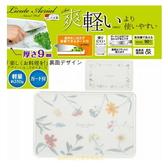 asdfkitty*Licute Aerial 自然花草雙面輕量切菜板/抗菌砧板/水果板-有食材擋板-日本製