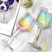 彩虹高腳杯漸變色七彩香檳酒杯離子鍍水晶玻璃紅酒杯【雲木雜貨】