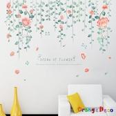 壁貼【橘果設計】綠葉花藤 DIY組合壁貼 牆貼 壁紙 室內設計 裝潢 無痕壁貼 佈置