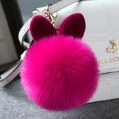 毛絨簡約包掛件配飾毛球手機車鑰匙創意女孩吊飾可愛個性小號飾品