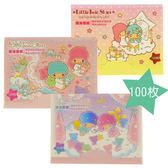 雙子星吸油面紙 100枚◆86小舖◆